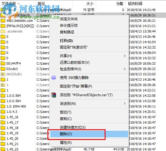 利用WizFile软件快速搜索电脑文件的方法
