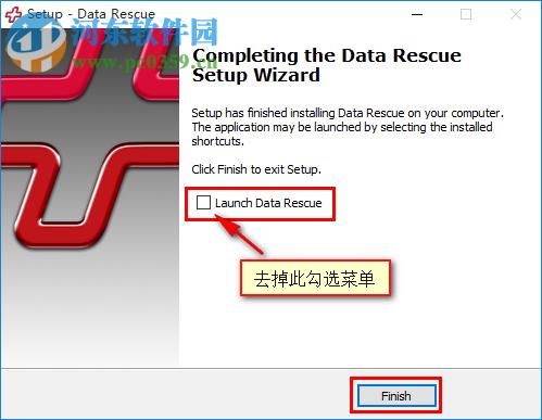 Data Rescue破解安装教程