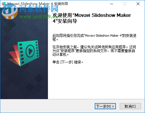 Movavi Slideshow Maker安装与破解教程