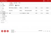 McMusicPlayer下载QQ音乐无损品...