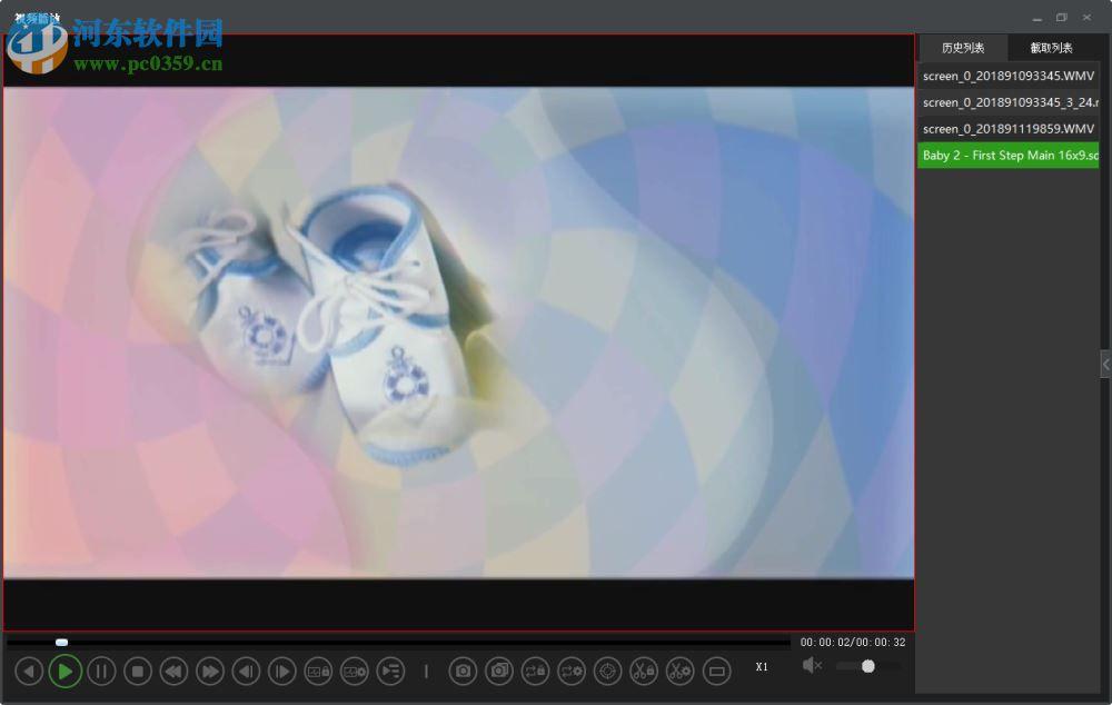 视侦精灵添加本地视频转码的方法