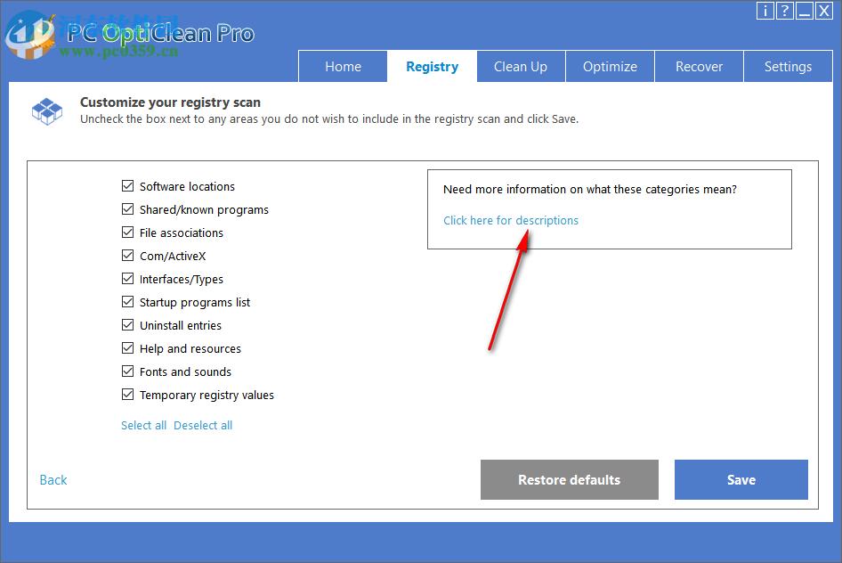 PC OptiClean在win10清理注册表的方法