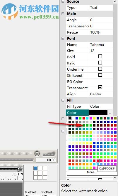Watermark Master给图片添加水印的方法