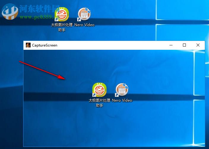 CaptureScreen截取桌面图片的方法