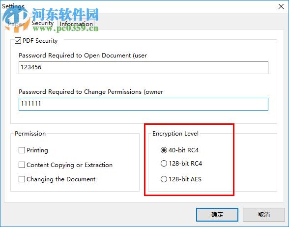 Mgosoft PDF Text Converter设置PDF密码的方法