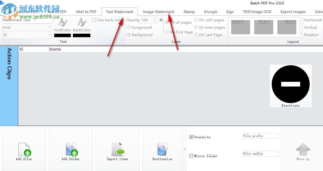 Batch PDF Pro给PDF添加水印的方法