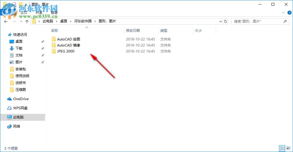 R-Photo恢复已删除文件对象的编组关闭cad方法图片图片