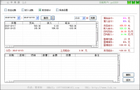心中有数记账软件导出账单的方法