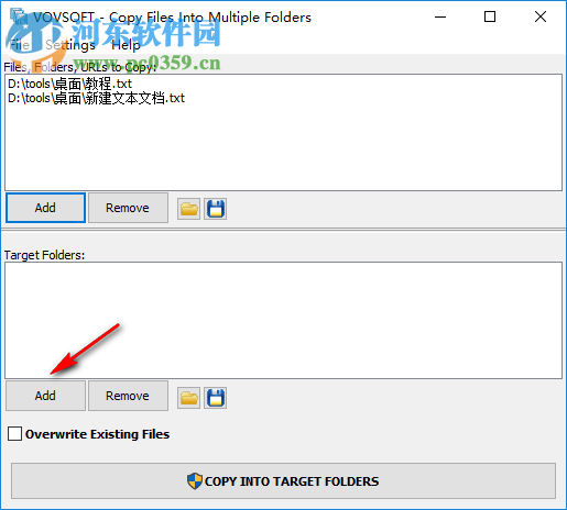 Copy Files Into Multiple Folders软件使用教程