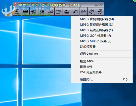 Womble MPEG Video Wizard DVD如何设置中文