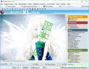 FotoWorks XL软件给图片添加水...