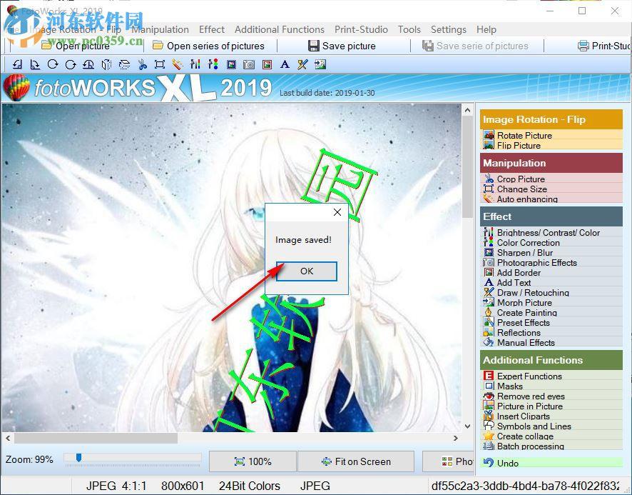 FotoWorks XL软件给图片添加水印滤镜特效的方法