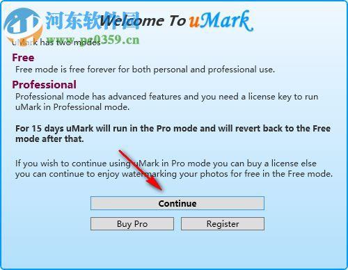 uMark Photo Watermarker为图片添加水印特效的方法
