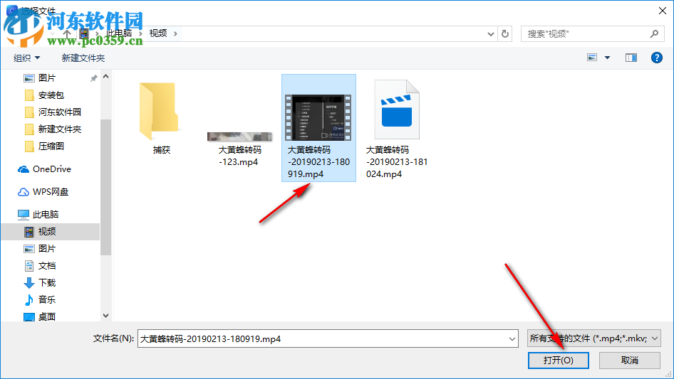 Apowersoft在线压缩工具使用方法教程