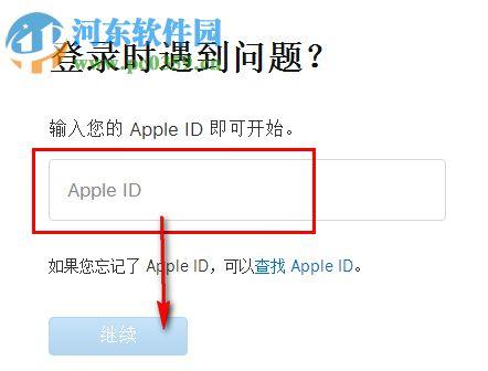 密码忘记AppleID苹果噪音苹果声音手机大图片