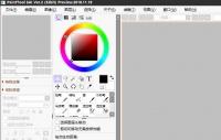 PaintTool SAI 如何调节图像的...