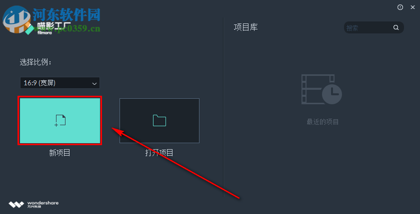 喵影工厂剪辑视频的操作方法