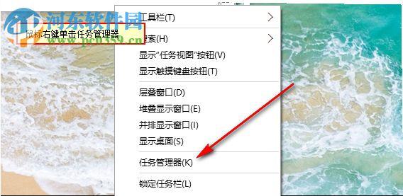 win10图标变白怎么办 Win10桌面图标显示不正常解决办法