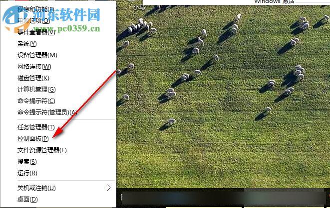 Win10系统安装中文软件显示乱码的原因和解决方案