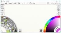 Artrage彩绘精灵使用教程