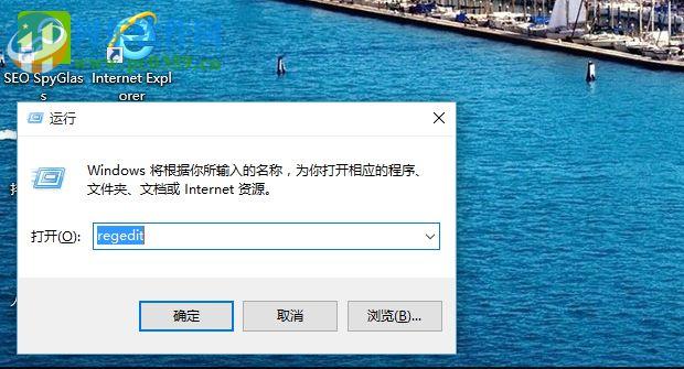 "Win10通知框改为Win7""气球""通知形式的方法"