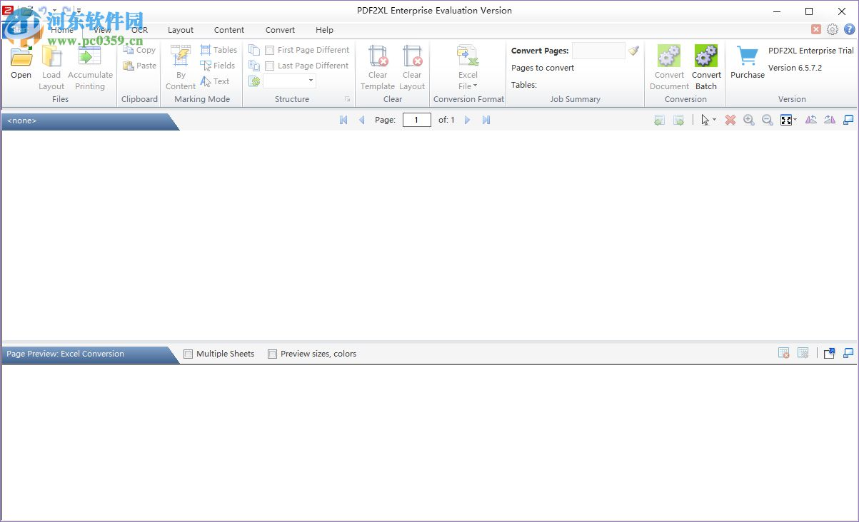 cogniview pdf2xl软件如何将PDF文件转换成Word文件