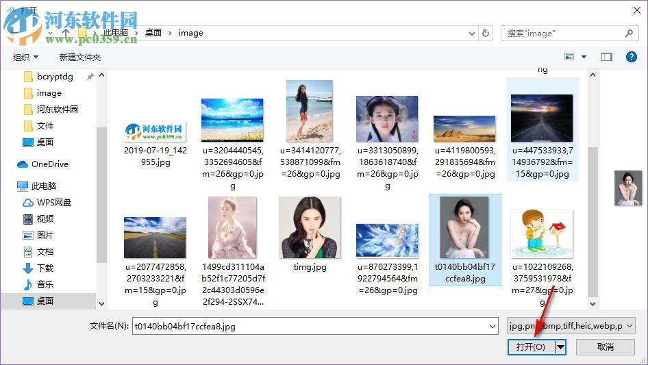 旋风图片处理软件如何将JPG格式图片转换成PNG格式