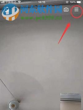 手机QQ如何进行多人视频聊天