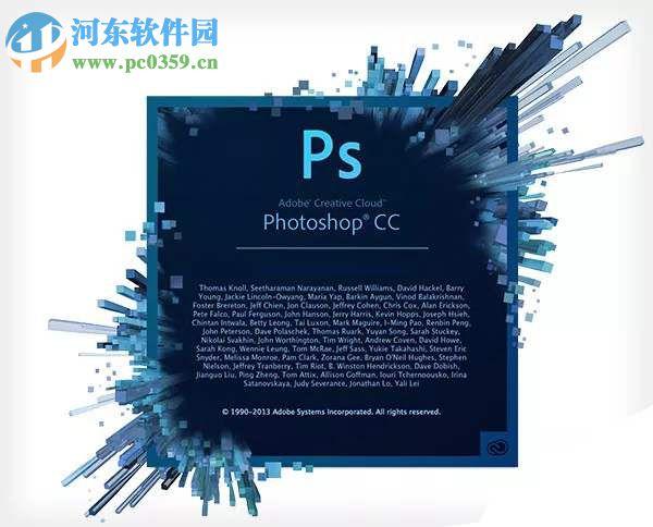 PS怎么设计制作出凹陷的立体感文字