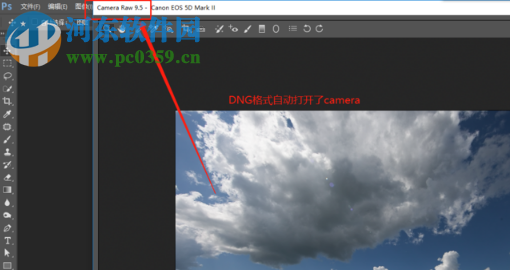camera raw储存为电脑预览的图片要如何设置参数