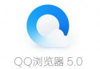 手机QQ浏览器如何查看下载的文件...