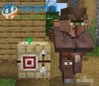 我的世界游戏中制箭台如何使用 制箭台的使用方法