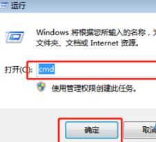win10系统的Telnet命令不可用怎么解决