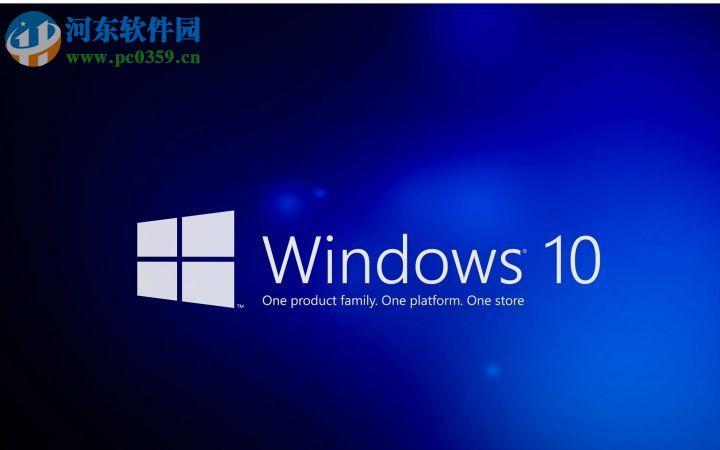 win10系统关机提示应用程序阻止关机的解决方法