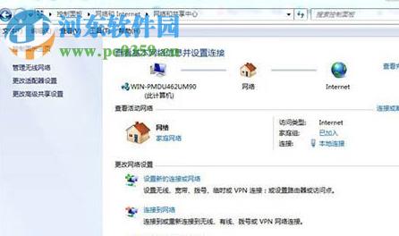 win7系统如何删除网络位置 系统删除网络位置的方法
