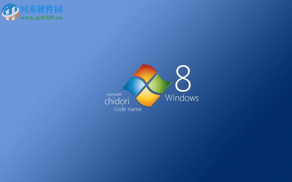 win8系统如何删除占用磁盘空间的缓存文件