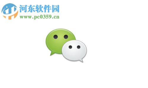微信APP怎么设置不让好友查看我的和平精英游戏动态