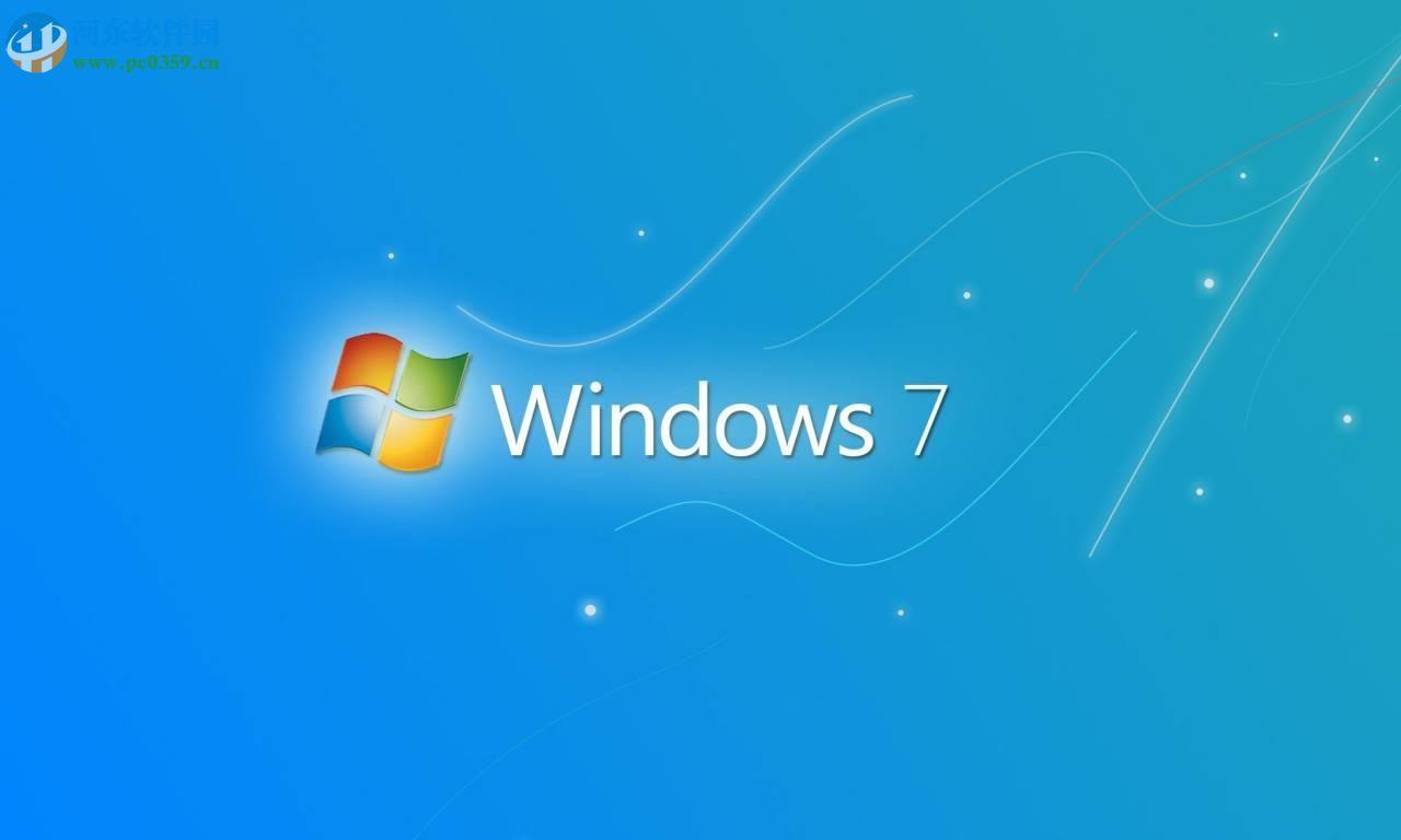 win7系统如何启用开机记录电脑功能
