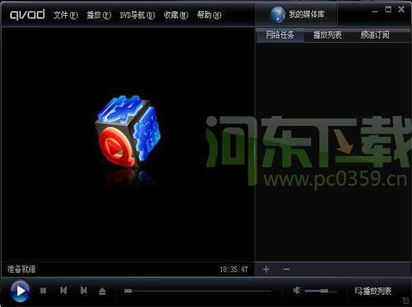 快播(Qvod播放器) 5.21.639 官方安装版