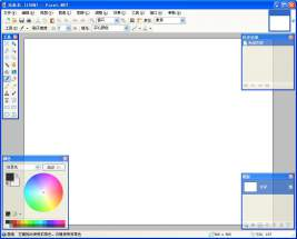 Paint.NET(照片处理软件) 4.101.0.0 官方版