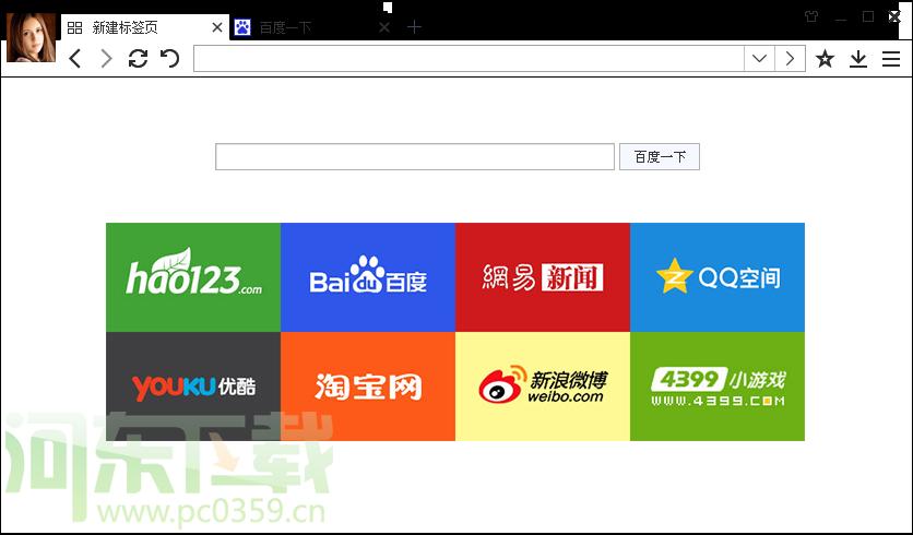 百度浏览器 8.7.5000.4980 官方最新版