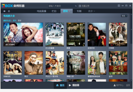 CBox央视影音客户端 4.4.0.0 正式版