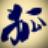 狐狸ip修改器(支持win7 IP地址修改) v1.0 绿色版