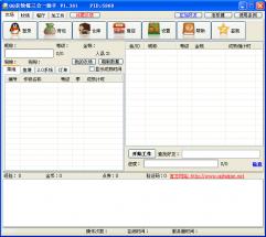 QQ农牧餐三合一助手 1.493 绿色免费版
