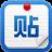 石青百度贴吧推广大师 1.8.2.10 绿色免费版