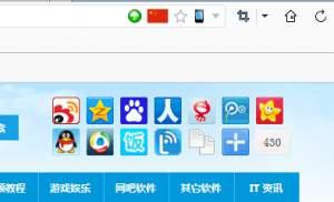 火狐浏览器显示网站服务器所属国家插件 Flagfox for 火狐