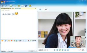 飞信pc客户端 6.2.0890 官方正式版