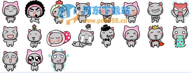 可爱小灰猫qq表情图片