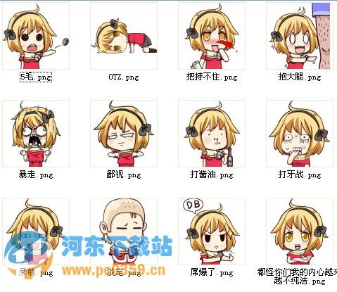 暴走漫画王尼美QQ漫画-河东下载站的19第表情层地狱图片