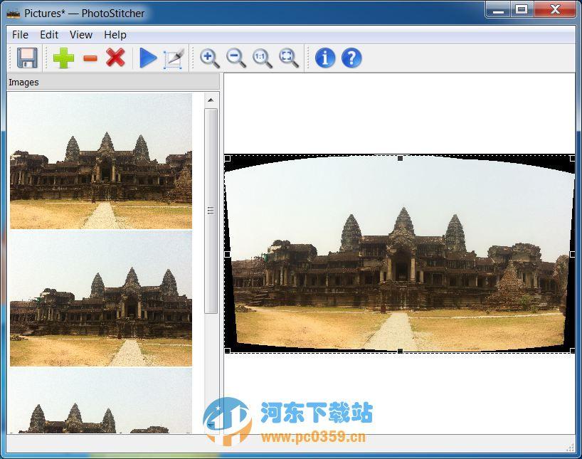 全景照片合成教程截图2